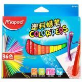 Maped 马培德 塑料蜡笔 学生美术画笔 儿童易握 不粘手...