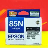 原装正品 爱普生T0851~T0856六色墨盒 1390 r...