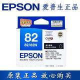 原装爱普生epson T0821~T0826 82号墨盒 爱...