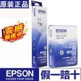 原装EPSON 590K色带芯S010085 爱普生590K...