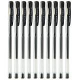 三菱(Uni) UMN-100 经济实用型中性笔 0.5mm