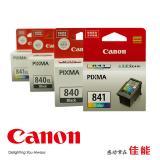 佳能原装 PG-840/CL-841 黑彩墨盒 MX-518...