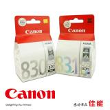 佳能墨盒 PG-830/CL-831原装正品,IP1180/...