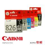 佳能原装 PGI-825/CLI-826墨盒,适用:IP48...