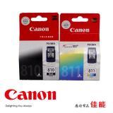 原装佳能墨盒PG810黑色 CL811彩色 Canon PI...
