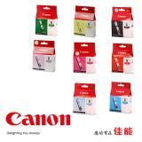 原装 CANON 佳能 BCI-6系列黑彩墨盒 i990 i...