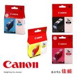 原装CANON 佳能 BCI-3e 黑彩墨盒 MP700 M...