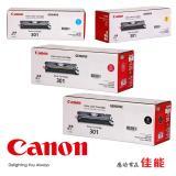 原装佳能Canon CRG-301 黑彩墨粉 iC MF81...