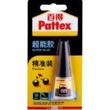 汉高百得(Pattex)PSB5 超能胶 胶水 饰品胶 强力...