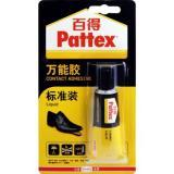 汉高百得(Pattex)PX46S 万能胶 胶水 强力胶 强...
