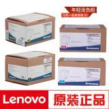 原装 联想 LT4683 S1 黑彩粉盒 适用C8300N ...