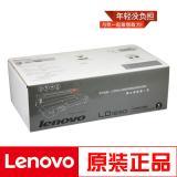 Lenovo正品 原装联想 LD1830 硒鼓 LJ3000...