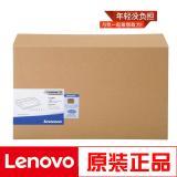 原装 联想 Lenovo LD4639 硒鼓 LJ3900D...