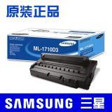 原装 三星 ML-1710D3 硒鼓 ML-1510/1710/1740/1750 SCX4216F 硒鼓