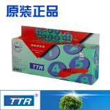 TTR 传真机碳带 黑金系列 KX-FA57E 传真机色带 ...