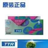 TTR 碳带 红太阳 FO-3CR 碳带FO760 780 ...