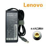 Lenovo 联想 笔记本电源适配器 92P1107 8.0...