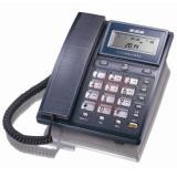 步步高HCD6101固定电话机 座机 家用办公 时尚翻盖 夜...
