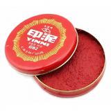 工字印泥 红色印泥 印章用品 朱红印泥