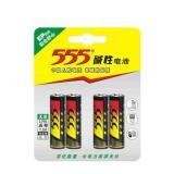 555高性能 碱性电池 持久耐用