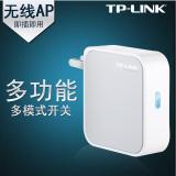 正品 TP-LINK TL-WR700N 迷你无线路由器 便...