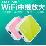 正品 TP-LINK TL-WR702N 便携式迷你 无线路...