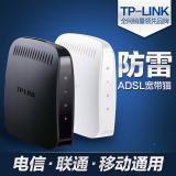 正品 TP-LINK猫 TD-8620T 宽带猫 ADSL ...