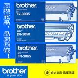 原装兄弟DR-3050、TN-3035/3065 硒鼓粉盒 ...