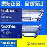 原装兄弟TN-2050粉盒MFC-7420 7220 HL2...