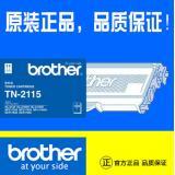 原装兄弟 TN-2115 粉盒 HL-2140 dcp-70...