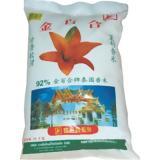 金百合泰国香米10KG 原装大米