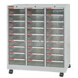 文汇二十七层带锁多用资料柜 A4327-L金属外壳透明柜桶 ...
