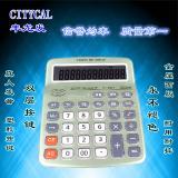 CITYCAL 丰龙发 CT-2001 计算器 双层按键 语...