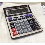 CITYCAL 丰龙发 CT-9900V办公商务计算机 高键...