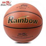 双鱼528篮球 5号篮球儿童/女子篮球 小学生 青少年皮球