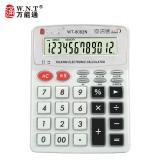 W.N.T 万能通 WT-8082N 语音按键会计专用大屏幕...