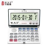 W.N.T 万能通 TS-8407N 语音型 折叠式计算器 ...