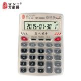 W.N.T 万能通 WT-8096N 语音电脑按键会计专用大...