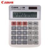 Canon佳能LS-120H计算器 太阳能 小号计算机 12...