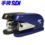SDI手牌1176M订书机省力型省力50%统一型订书机办公桌...