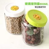 雅阅振兴 800ML透明玻璃密封罐 YH5832奶粉茶叶保鲜...