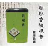安溪铁观音茶叶粒粒香新茶秋茶散茶250克铁盒装