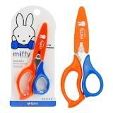 晨光便携式剪刀 手工刀 保护套儿童剪纸手工剪刀FSSN220...