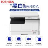 东芝 2303AM 打印机 复印机 网络打印