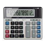 佳能(Canon)WS-2235H电脑键盘银行财务会计桌面办...
