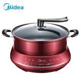 美的(Midea)电火锅DHY28大容量 分体式家用多功能电...
