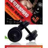 哑铃男士健身家用练臂肌锻炼器材