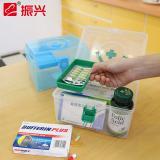 振兴小药箱 医药储物箱 家庭便携小药盒CH8862