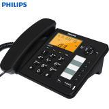 飞利浦 PHILIPS CORD282A来电显示语音报号固定...