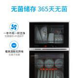 康宝(Canbo)ZTD80K-2U 家用商家消毒柜高低温分...